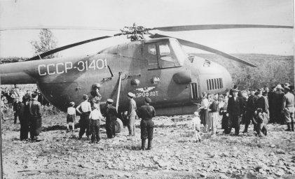 Ми-2 Хасын второе фото