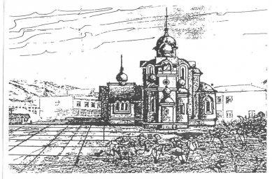 Эскиз первоначального проекта храма, 1994 год