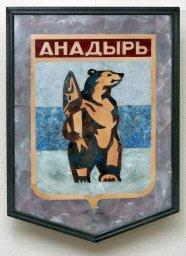 Герб города Анадыря